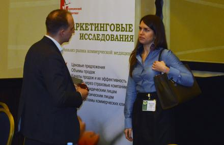 http://events.bis-info.ru1411561317.JPG