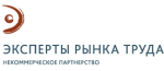 """НП """"Эксперты Рынка Труда"""""""