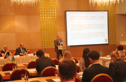 http://events.bis-info.ru/data/photos/01.jpg