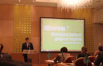 http://events.bis-info.ru/data/photos/05.jpg